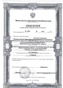 Карманова Анна Витальевна infrus.ru
