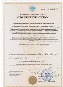Пыстин Алексей Михайлович infrus.ru