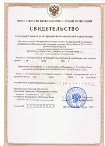 Отев Василий Альбертович infrus.ru