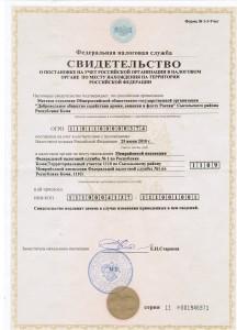 Щемеров Сергей Владимирович infrus.ru