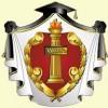 Логотип АДВОКАТСКАЯ ПАЛАТА РЕСПУБЛИКИ КОМИ, АДВОКАТСКОЕ БЮРО Г. СОСНОГОРСКА, Юридические услуги